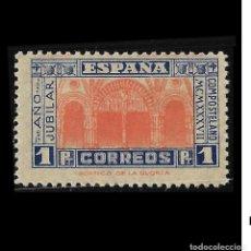 Sellos: 1937. AÑO COMPOSTELANO. 1P AZUL Y NARANJA. NUEVO**. EDIF. Nº 835. Lote 127604623