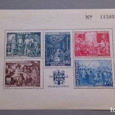 Stamps - ESPAÑA -1939 - BENEFICENCIA - HOJITA EDIFIL 34 - MNH** - NUEVA - VALOR CATALOGO 83€. - 127660519