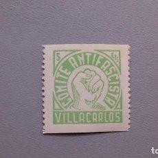 Sellos: EXT-ESPAÑA - GUERRA CIVIL - COMITE ANTIFASCISTA - VILLACARLOS - MNH** - NUEVO - 5 CTS - FE 1.. Lote 127767607