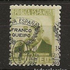 Sellos: R35.G7 / ESPAÑA, IVERT 48, SEVILLA.... Lote 127769315