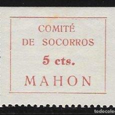 Sellos: MAHON (BALEARES) GOMEZ GUILLAMON NUM. 844*. Lote 127852883