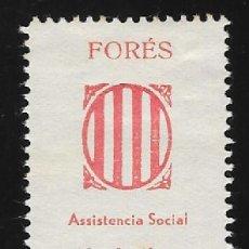 Sellos: FORÉS (TARRAGONA). GOMEZ GUILLAMON NUM. 618*. Lote 127856995