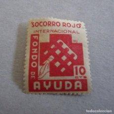 Sellos: VIÑETA SRI, FONDO DE AYUDA, 10 CTS. REPÚBLICA, FIJASELLOS. Lote 128086987