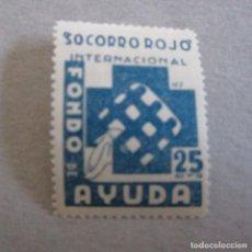 Sellos: VIÑETA SRI, FONDO DE AYUDA, 25 CTS. REPÚBLICA, FIJASELLOS. Lote 128087035