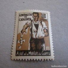 Sellos: GENERALITAT DE CATALUNYA. CONSELLERIA DE TREBALL. AJUT ALS MUTILATS DE GUERRA, NUEVA. Lote 128087223