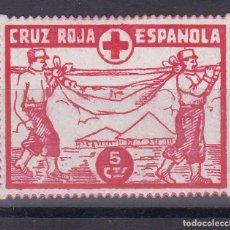 Sellos: BB1- GUERRA CIVIL. CRUZ ROJA ESPAÑOLA .* LIGERA SEÑAL DE FIJASELLOS. Lote 128341127