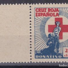 Sellos: BB1- CRUZ ROJA ESPAÑOLA. DONATIVO 25 CTS .SIN GOMA. LUJO. Lote 128341595
