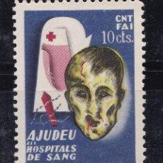 Sellos: BB2- GUERRA CIVIL.VIÑETA CNT-FAI AJUDEU HOSPITALS DE SANG *CON FIJASELLOS . Lote 128342695