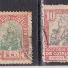 Sellos: BB5- GUERRA CIVIL.VIÑETAS SECCIÓ SRI. SOCORS ROIG DE CATALUNYA. Lote 128370715