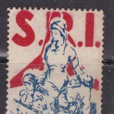 Sellos: BB6- GUERRA CIVIL.VIÑETA. SRI SEGELL PRO VÍCTIMES (*) SIN GOMA . Lote 128376587