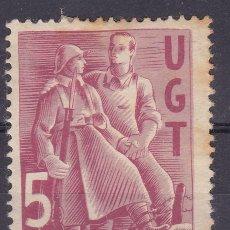 Sellos: BB7- GUERRA CIVIL.VIÑETA. UGT APADRINAMENT DE BATALLONS. Lote 156783621