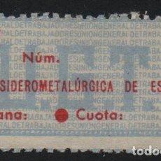 Sellos: U.G.T. FED. SIDEROMETALURGICA DE ESPAÑA. VER FOTO. Lote 128388827