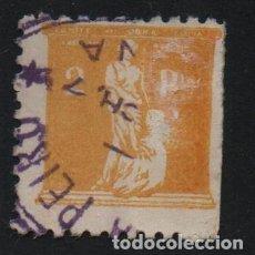 Sellos: BARCELONA, COMITE DE OBRA SOCIAL, 2 PTAS,N/C. VER SOFIMA Nº 121, VER FOTO. Lote 128389611
