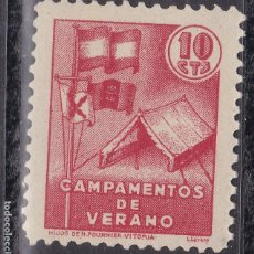 Sellos: BB11- GUERRA CIVIL. VIÑETA CAMPAMENTOS DE VERANO ** SIN FIJASELLOS. LUJO. Lote 128438775