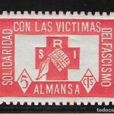 Sellos: ALMANSA (ALBACETE). GOMEZ GUILLAMON NUM. 107*. Lote 128458199