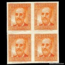 Sellos: ESPAÑA. II REPÚBLICA 1936-1938 CIFRA Y PERSONAJES. 60C BLOQUE DE 4.SIN DENTAR. EDIF. Nº 740. Lote 128576411