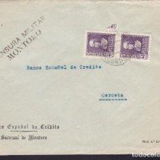 Sellos: F3-87- GUERRA CIVIL CARTA MONTORO (CÓRDOBA) 1939.LOCAL Y CENSURA . Lote 128723035