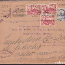 Sellos: F3-97- GUERRA CIVIL CARTA SEVILLA- JEREZ DE LA FRONTERA 1937. LOCAL Y CENSURA. FRANQUEO JUNTA DEFEN. Lote 128727671