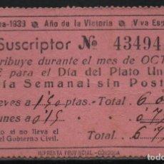 Sellos: CORDOBA, PLATO UNICO, AÑO 1939, VER FOTO. Lote 128738615