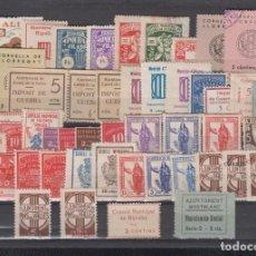 Sellos: LOTE DE 50 SELLOS LOCALES REPUBLICANOS.. Lote 128976675
