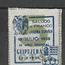 Sellos: GUIPUZCOA. GUERRA CIVIL... Lote 129034075