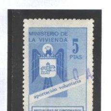 Sellos: ESPAÑA - MUTUAL. FUNCIONARIO MTO. VIVIENDA 5 PTA. - SIN GOMA. Lote 129211591