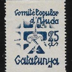 Sellos: VIÑETA POLÍTICA REPUBLICANA. AFINET NUM. 2031*. Lote 129219311