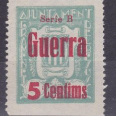 Sellos: VV10-GUERRA CIVIL LOCAL GRAMANET DEL BESÓS . (*) SIN GOMA .LUJO. Lote 129311491