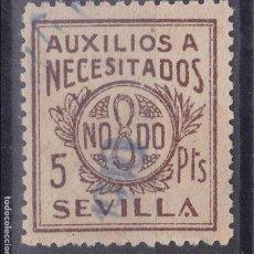 Sellos: VV10-GUERRA CIVIL AUXILIO NECESITADOS SEVILLA 5 PTAS. USADO . Lote 129314827