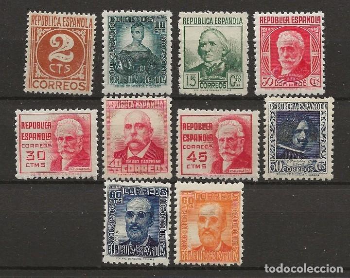 R43.G4 / CIFRAS Y PERSONAJES, CAT. 42€, 1936/38, EDF. 731/40, NUEVOS** S/F (Sellos - España - Guerra Civil - De 1.936 a 1.939 - Nuevos)