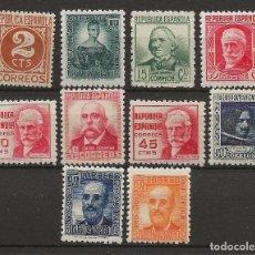 Sellos: R43.G4 / CIFRAS Y PERSONAJES, CAT. 42€, 1936/38, EDF. 731/40, NUEVOS** S/F. Lote 129361263