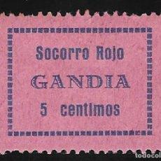 Sellos: GANDIA (MURCIA) EDIFIL NUM. 22*. Lote 130954205
