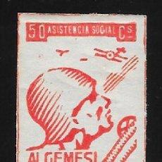 Sellos: ALGEMESI (VALENCIA). EDIFIL NUM. 64A*. Lote 129498883