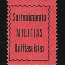 Sellos: VIÑETA POLÍTICA REPUBLICANA. NO CATALOGADO. Lote 129501743