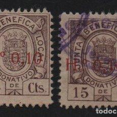 Sellos: JEREZ, -CADIZ- 10 CTS SOBRE 15 CTS, CASTAÑO Y CASTAÑO CLARO, ALLEPUZ Nº 14 Y 15 VER FOTOS. Lote 129572359