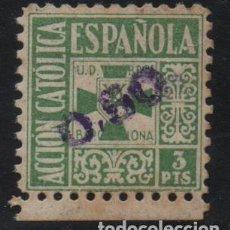 Sellos: ACCION CATOLICA ESPAÑOLA, 50 CTS SOBRE 3 PTAS,, VER FOTO. Lote 129572971