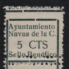 Sellos: NAVAS DE LA C. -SEVILLA- 5 CTS, VARIEDAD: DOBLE DENTADO-PAREJA. ALLEPUZ Nº 1, VER FOTO. Lote 129573743