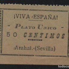 Sellos: ARAHAL-SEVILLA- 50 CTS. PLATO UNICO, ALLEPUZ Nº 1, VER FOTO. Lote 129574167