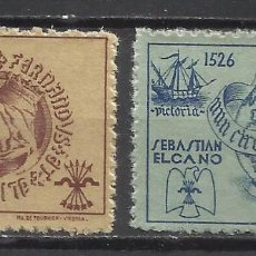 Sellos: 9042-SELLOS VIETAS ESPAÑA GUERRA CIVIL ESPAÑOLA 1939 ,J. Lote 129592215