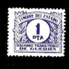 Sellos: RECARGO GUERRA, TIMBRE DEL ESTADO, 5 VALORES DISTINTOS, EN NUEVO Y SIN CHARNELA.. Lote 129681955