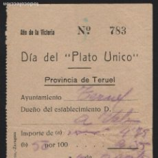 Sellos: TERUEL, -DIA DEL PLATO UNICO- LEER REVERSO, VER FOTOS. Lote 129692883