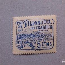 Sellos: ESPAÑA - GUERRA CIVIL - LOCALES - PRO VILLANUEVA DEL TRABUCO - MALAGA - MH* - NUEVO - 5 CTMS.. Lote 129729515