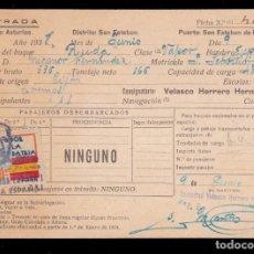 Sellos: *** TARJETA DE ATRAQUE DE BARCO VAPOR 1938 A PUERTO DE GIJÓN CON LOCAL DE ASTURIAS GALVEZ 86(0) ***. Lote 130160279