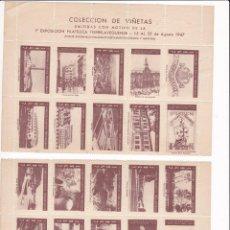 Sellos: GPC2-6-VIÑETAS . HOJA DE 20 VIÑETAS 1ª EXP. FILATÉLICA TORRELAVEGA (SANTANDER) 1947** SIN FIJASELLOS. Lote 130250670