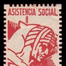 Sellos: *** ASISTENCIA SOCIAL 10 CTS. DENIA. NUEVO CON GOMA ORIGINAL ***. Lote 130266966