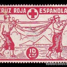 Sellos: *** VIÑETA CRUZ ROJA ESPAÑOLA 10 CTS. NUEVO CON GOMA ORIGINAL ***. Lote 130267934