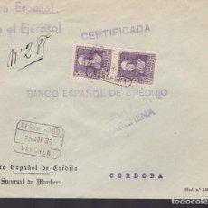 Sellos: CM1-32-GUERRA CIVIL. CERTIFICADO MARCHENA 1939. LOCAL, CENSURA Y LACRE. Lote 130272590