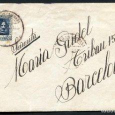 Sellos: GUERRA CIVIL, CARTA, CORREO DE CAMPAÑA, SERVICIO INFORMACIÓN DE BRIGADA, 1938. Lote 130456530