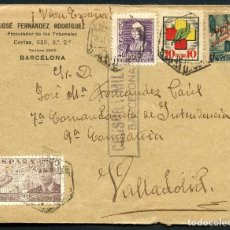 Sellos: GUERRA CIVIL POST, CARTA CON VIÑETA, 7º COMANDANCIA, VALLADOLID 1939. Lote 130456806