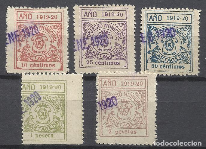 9064-SERIE SELLOS FISCALES SPAIN REVENUE 1919 CARTAGENA MURCIA RARISIMOS,NO CATALOGADOS REVENUE CLAS (Sellos - España - Guerra Civil - Locales - Nuevos)